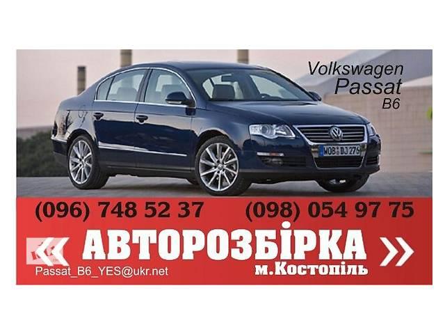купить бу Б/у защита шестерни коленвала для легкового авто Volkswagen Passat B6 в Костополе