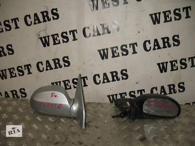 Б/у зеркало для легкового авто Kia Cerato 2006- объявление о продаже  в Луцке