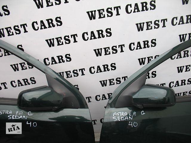 продам Б/у зеркало для легкового авто Opel Astra G бу в Луцке