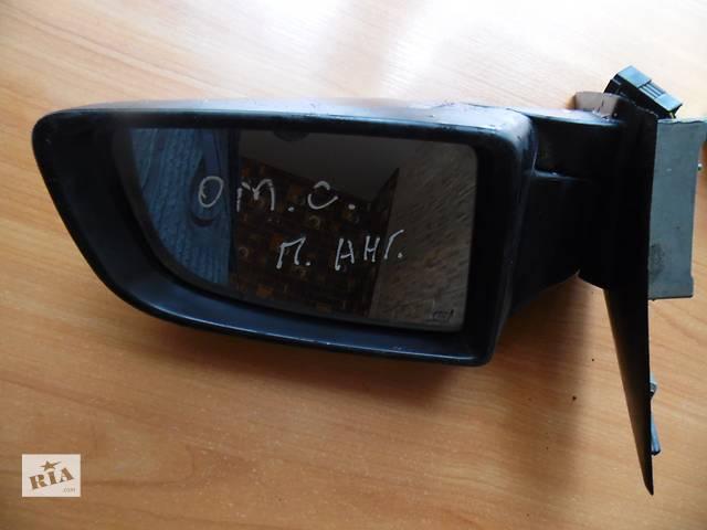 продам Б/у зеркало для седана Opel Omega C бу в Дубно (Ровенской обл.)