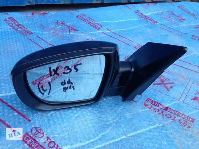 купить бу Б/у Зеркало Hyundai IX35 в Киеве