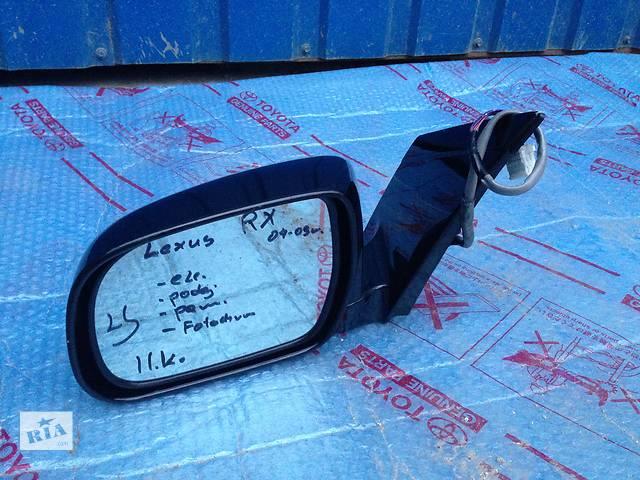 продам Б/у Зеркало Lexus RX бу в Киеве