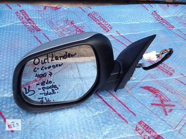 купить бу Б/у Зеркало Mitsubishi Outlander XL в Киеве