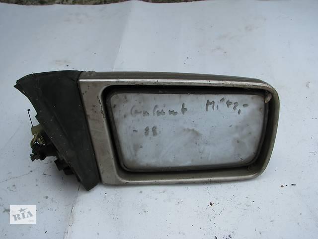 Б/у зеркало заднего вида боковое Mitsubishi Galant 1988- объявление о продаже  в Броварах