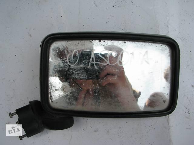 Б/у зеркало заднего вида боковое Opel Ascona- объявление о продаже  в Броварах