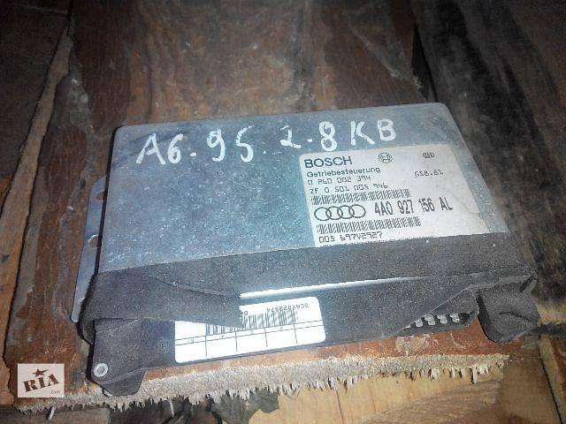 продам б/у 4A0927156al эбу 4 ступенчатой АКПП Audi A6 Легковой Audi A6 1995 бу в Львове