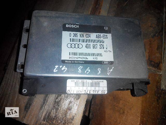 купить бу б/у 4D0907379J Блок управления ABS Легковой Audi A8 1996 в Львове