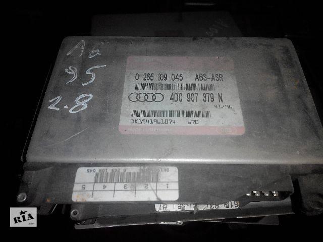 б/у 4D0907379N audi Блок управление ESP Легковой Audi A8 1998- объявление о продаже  в Львове