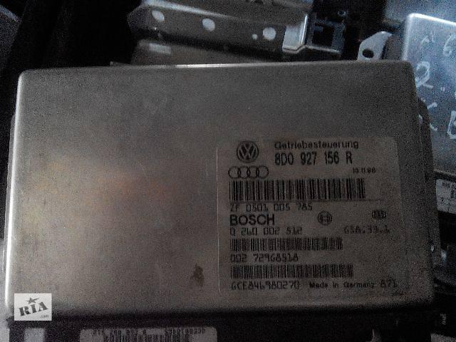 продам б/у АКПП и КПП Блок управления АКПП 8D0927156R Легковой Audi A4 бу в Львове