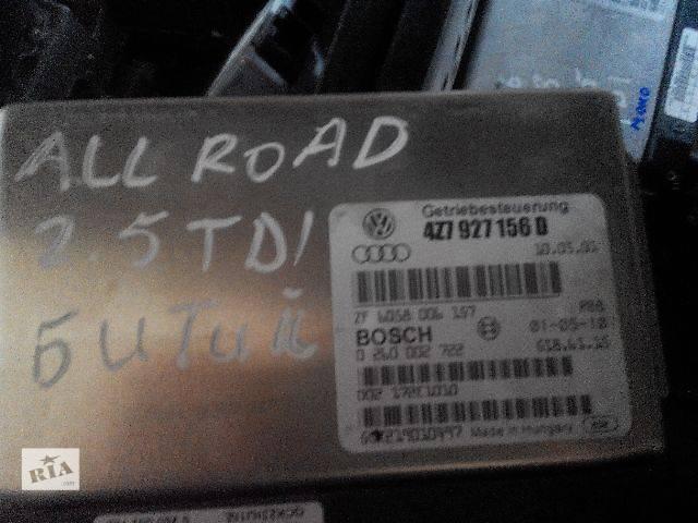 бу б/у АКПП и КПП Блок управления АКПП Audi 4B0927156D Легковой Audi A6 2001 в Львове