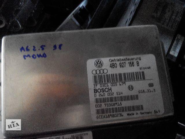 б/у АКПП и КПП блок управления акпп audi a6 2.5 tdi 4b0927156b Легковой Audi A6 2002- объявление о продаже  в Львове