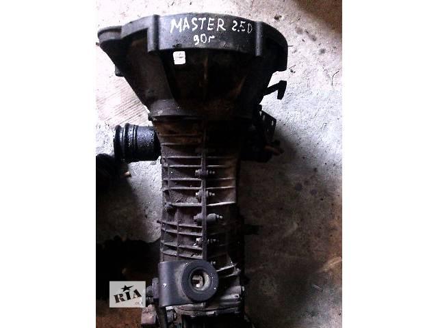 продам б/у АКПП и КПП КПП Грузовики Renault Master 2.5 D бу в Ковеле