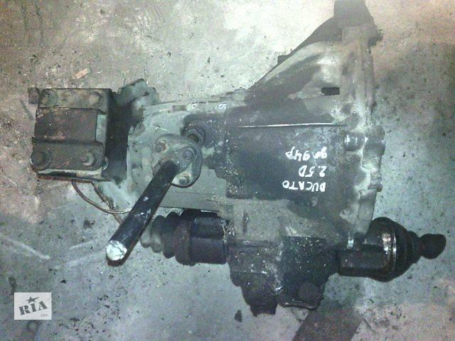 б/у АКПП и КПП КПП Легковой Fiat Ducato 2.5диз- объявление о продаже  в Ковеле
