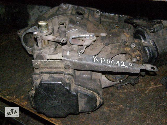 купить бу б/у АКПП и КПП КПП Легковой Volkswagen Passat 1.8 в Новой Каховке