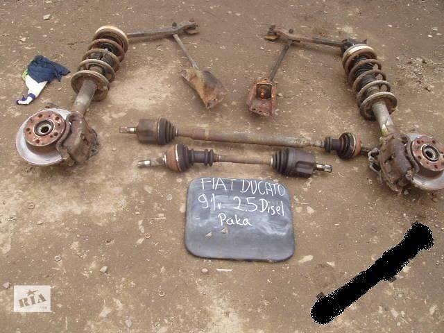 купить бу б/у АКПП и КПП Полуось/Привод Легковой Fiat Ducato 1992 в Тернополе