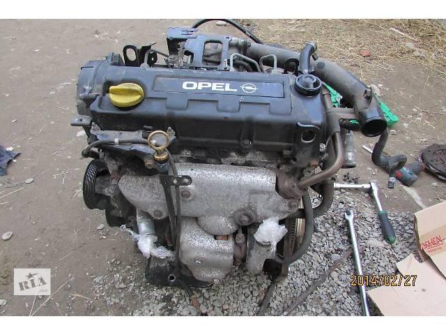 купить бу б/у АКПП и КПП Полуось/Привод Легковой Opel Combo 2005 в Хусте
