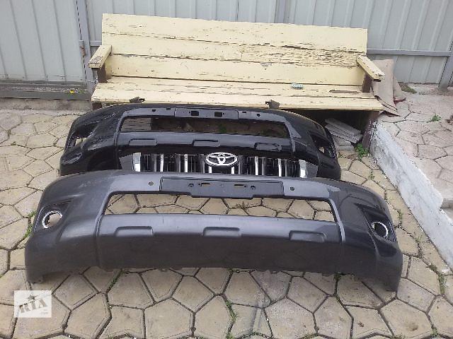 продам Б/у бампер передний для 2009-13 год б.у оригинал Toyota Land Cruiser Prado 150 2011 бу в Броварах