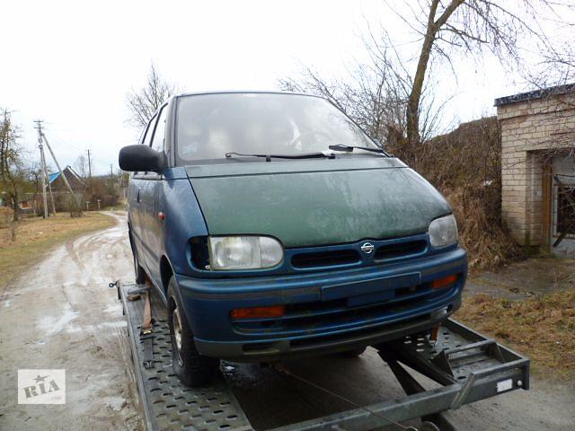 купить бу Б/у бампер передний для легкового авто Nissan Serena в Черновцах