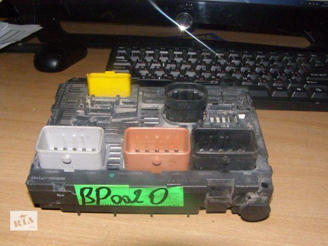 купить бу Б/у блок предохранителей для легкового авто Renault Kangoo 1.5DCI в Новой Каховке