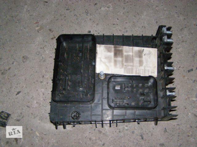 бу Б/у блок предохранителей для легкового авто Volkswagen Caddy 2005 в Новой Каховке