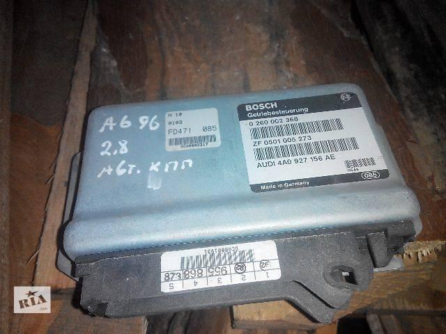 б/у Блок управления АКПП Audi 0260002368 4A0927156AE Легковой Audi A6 1995- объявление о продаже  в Львове