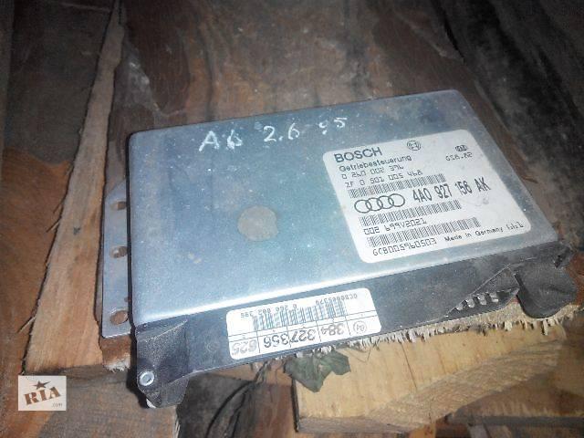 б/у Блок управления АКПП Audi 0260002396 4A0927156AK Легковой Audi A6 1995- объявление о продаже  в Львове
