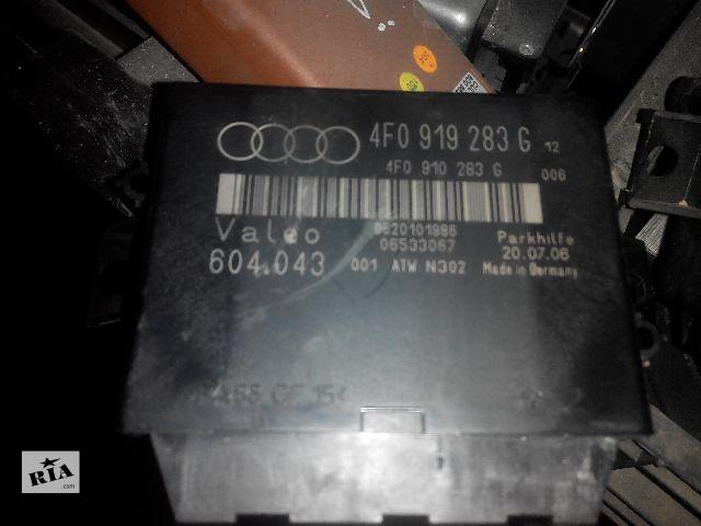 продам Б/у Блок управления датчиками парковки 4F0919283G для легкового авто Audi A6 2007 бу в Львове