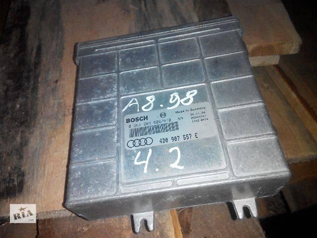 продам б/у Блок управления двигателем 4D0907557E Легковой Audi A8 1997 бу в Львове