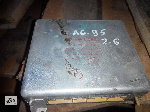 б/у Блок управления двигателем Ауди 4A0907473A Легковой Audi A6- объявление о продаже  в Львове