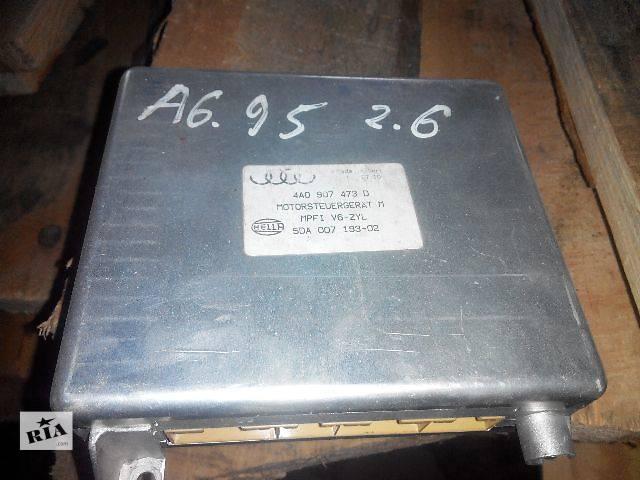 купить бу б/у Блок управления двигателем ауди 4A0907473D Легковой Audi A6 1996 в Львове