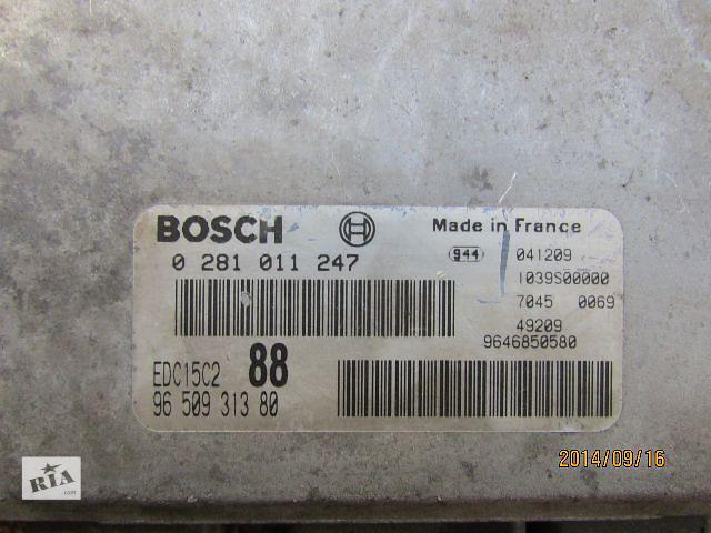 бу Б/у Блок управления двигателем BOSCH 0281011247 9650931380 Citroen Jumpy 2.0JTD 2005року в Ужгороде