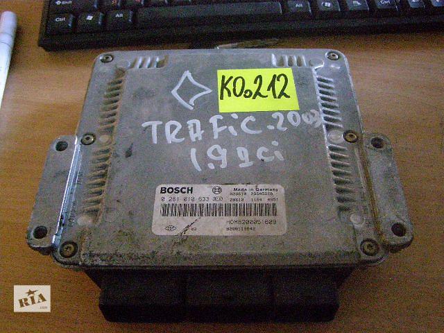 купить бу Б/у блок управления двигателем для автобуса Renault Trafic 0281010633 1.9DCi в Новой Каховке