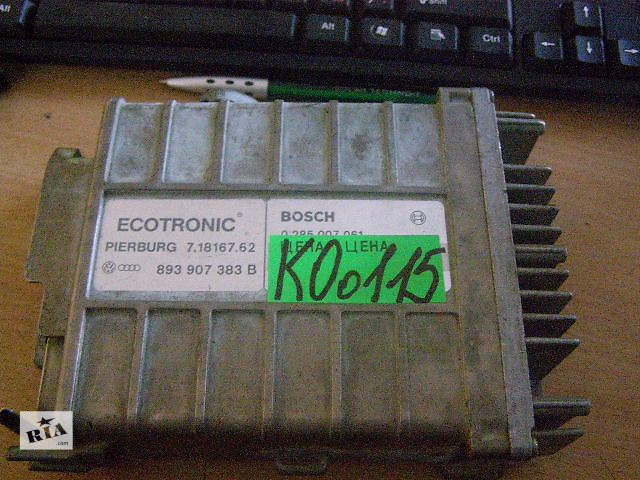продам Б/у блок управления двигателем для легкового авто AUDI 80 B4 1.6 893907383B 0285007061 бу в Новой Каховке