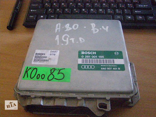 бу Б/у блок управления двигателем для легкового авто Audi 80  B4 1.9TD 0281001185 в Новой Каховке