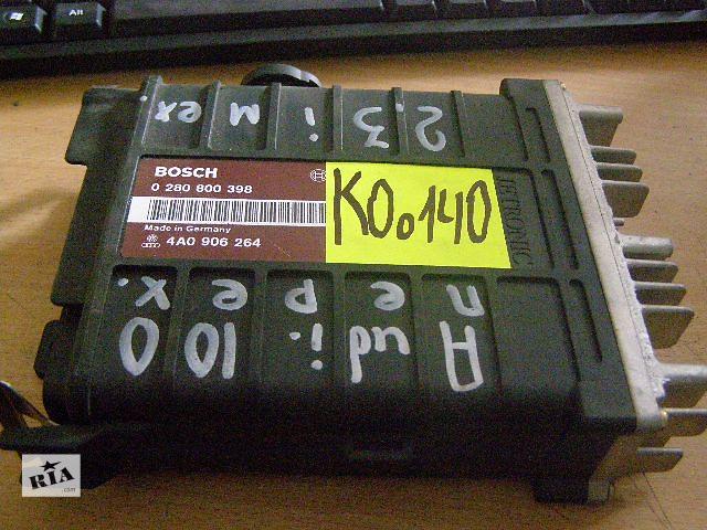 бу Б/у блок управления двигателем для легкового авто Audi 80 B4 2.3i 0280800398 4A0906264 в Новой Каховке