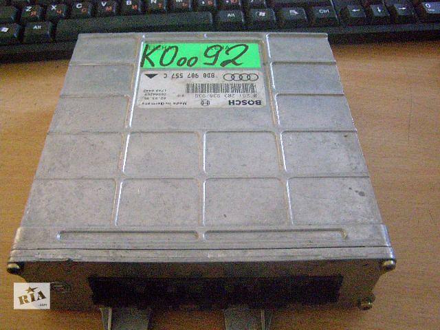 бу Б/у блок управления двигателем для легкового авто Audi A4 1.8i 0261203938 8D0907557C в Новой Каховке