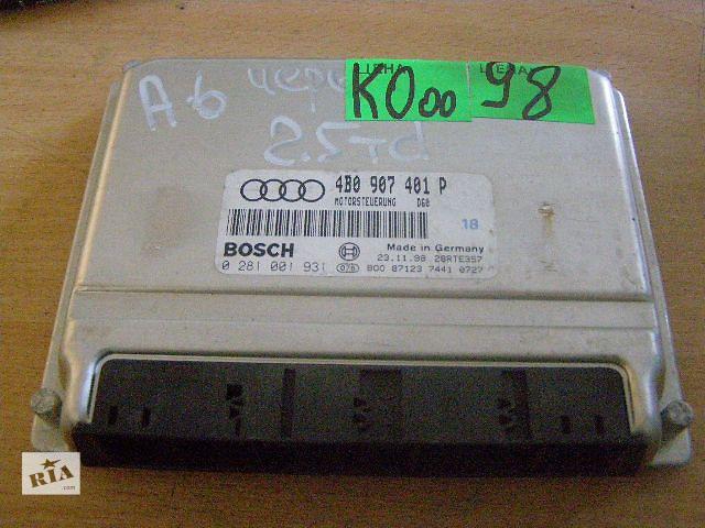 Б/у блок управления двигателем для легкового авто AUDI A6 2.5td 0281001931 4BO907401P- объявление о продаже  в Новой Каховке