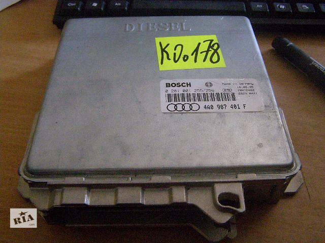 Б/у блок управления двигателем для легкового авто Audi A6 2.5TDi 0281001255 4A0907401F- объявление о продаже  в Новой Каховке