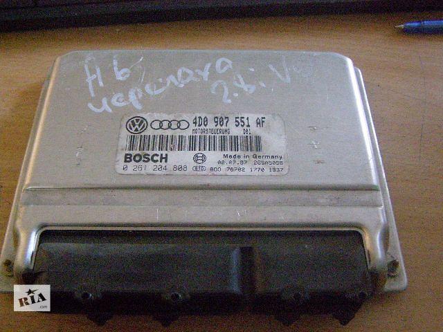купить бу Б/у блок управления двигателем для легкового авто AUDI A6 2.8i v6 4D0907551AF 0261204808 в Новой Каховке