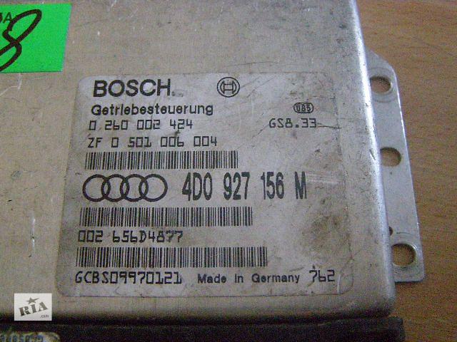 бу Б/у блок управления двигателем для легкового авто Audi A8 2.8 4D0927156M в Новой Каховке