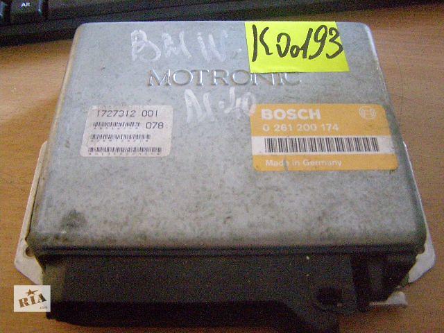 купить бу Б/у блок управления двигателем для легкового авто BMW 3 Series 1.6 M40 0261200174 в Новой Каховке