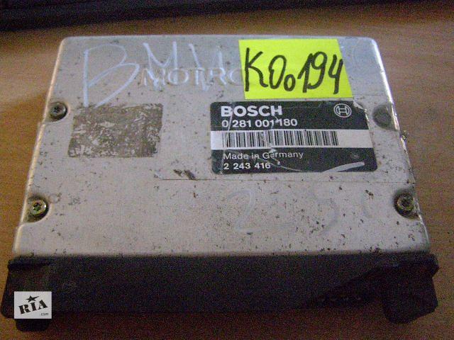 бу Б/у блок управления двигателем для легкового авто BMW 3 Series 2.5i 0281001180 в Новой Каховке