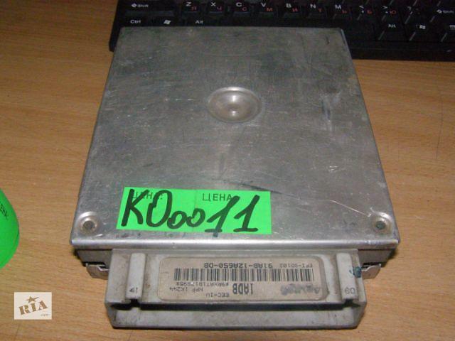 продам Б/у блок управления двигателем для легкового авто Ford Escort 1.6 91AB12A650DB  бу в Новой Каховке