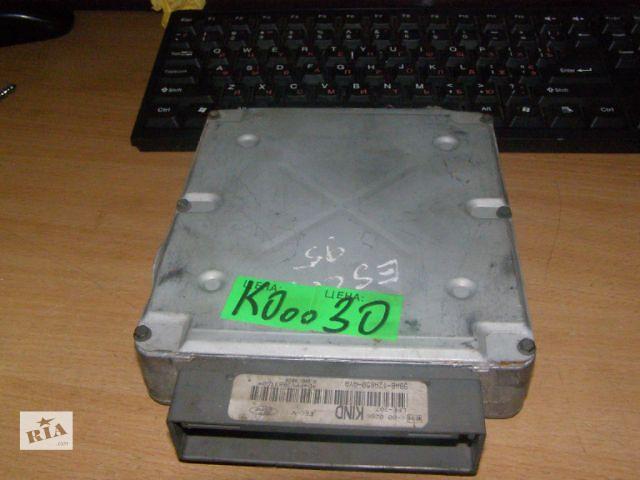 продам Б/у блок управления двигателем для легкового авто Ford Escort 98ab12a650aya бу в Новой Каховке