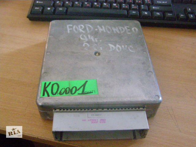 продам Б/у блок управления двигателем для легкового авто Ford Mondeo 93BB12A650ED 2.0i DOHC бу в Новой Каховке
