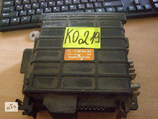 бу Б/у блок управления двигателем для легкового авто Ford Orion 1.6 0280800150 в Новой Каховке