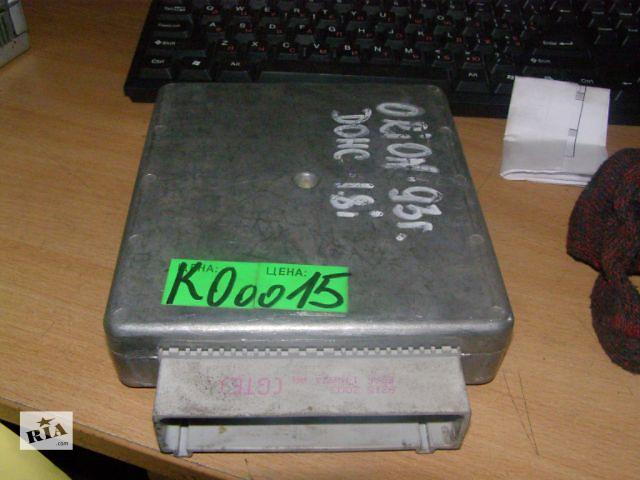 продам Б/у блок управления двигателем для легкового авто Ford Orion 1.8i 92FB12A650CD бу в Новой Каховке