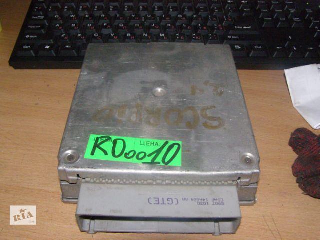 Б/у блок управления двигателем для легкового авто Ford Scorpio 2.4 89GB12A650AB- объявление о продаже  в Новой Каховке