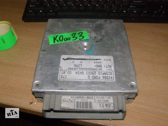 купить бу Б/у блок управления двигателем для легкового авто Ford Scorpio 87GB12A650YA в Новой Каховке