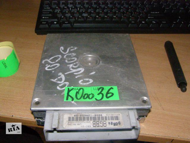 купить бу Б/у блок управления двигателем для легкового авто Ford Scorpio 88GB12A650BB в Новой Каховке